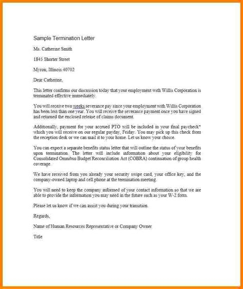 employment agreement letter sales slip template