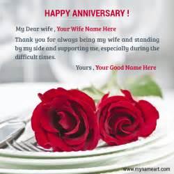 Happy Anniversary Wishes Wife