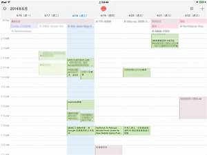search results for evernote 2015 calendar template With evernote daily planner template