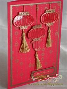 1000 images about Chinese New Year Cards on Pinterest