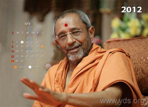 yogi devine society hariprasad swamiji images