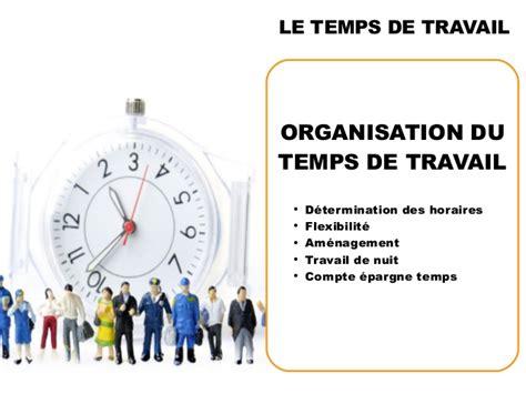 organisation bureau de travail le temps de travail durée organisation repos congés