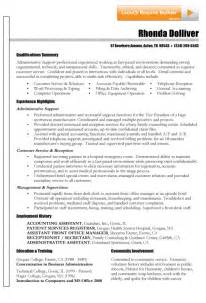 resume templates for experienced accountant job description functional style resume looks like here functional resume template