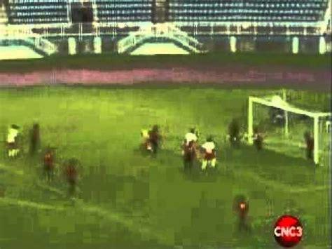 Un' estate italiana (1990 Germania Campione del Mondo) - YouTube