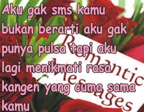 kata sms nasehat romantis buat merayu cewek kata kata cinta