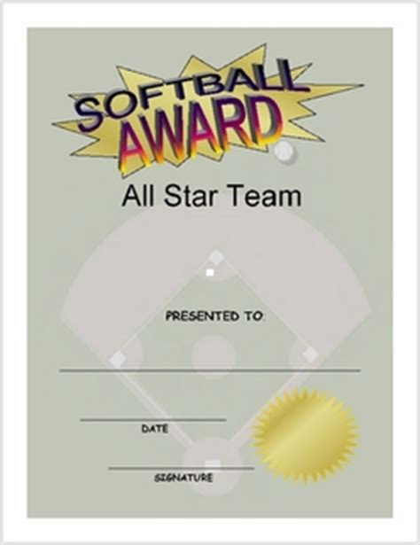 softball award certificate   print
