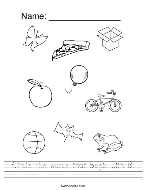worksheets for writing letters b and d early childhood