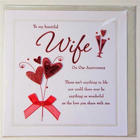 cute designs  wedding anniversary cards  wife