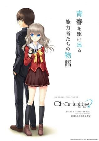 A group of vicious criminals that has been disturbing society's. Nonton Anime Charlotte Episode 3 (Charlotte(シャーロット) 2015 ...