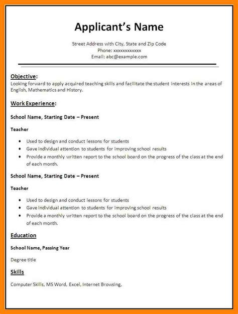 Simple Resume Sle by 10 Simple Resumes Customer Service Writing A Memo