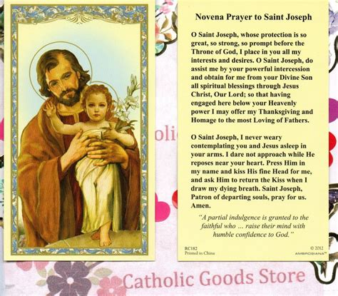 st joseph novena for buying a house 28 images st st paul with novena to saints v1 gold trim
