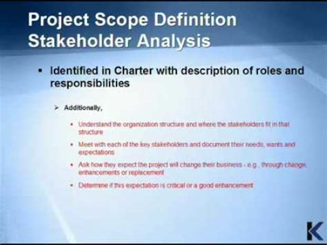 project management professional tip scope definition