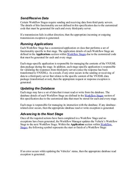 Inventory Management - Technical Specification Document