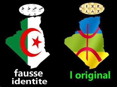 Lettre Kabyle  Contrat De Travail 2018