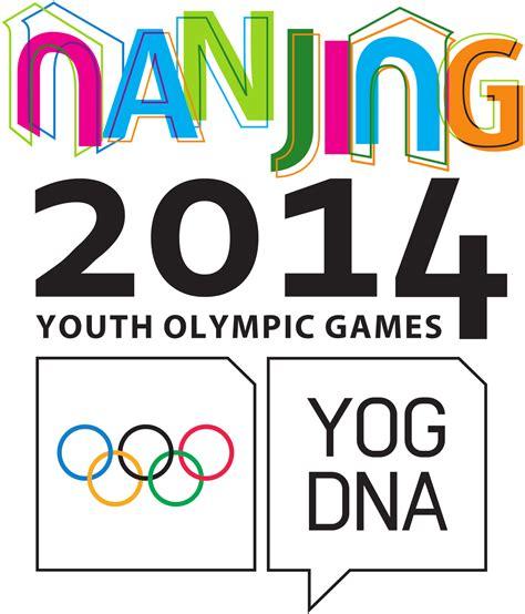 2014 Summer Youth Olympics