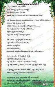 Telugu Kavithalu   తెలుగు కవితలు   Kavithalu   Telugu Love ...
