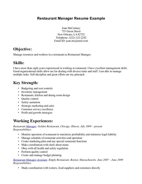 free restaurant manager resume objective