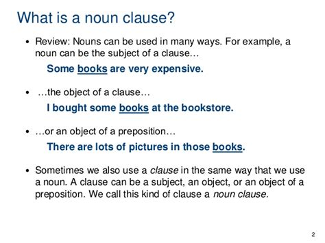what is the use of skills 9 10 noun clauses
