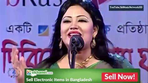 Bangla Video Song, Khairunlo Tor Lamba Mathar Kesh- Momtaz