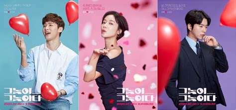 To All Guys Who Loved Me Drops Vibrant Posters Of Main