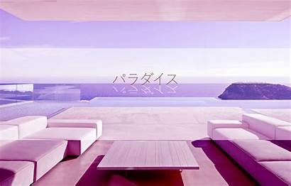 Sad Glitch Vaporwave Japanese Pink Table Sofa