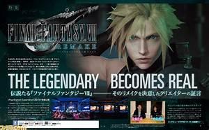 Final Fantasy VII Remake Part One Scenario Complete