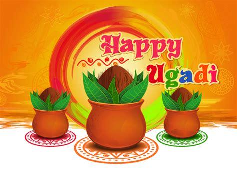 ugadi celebrated