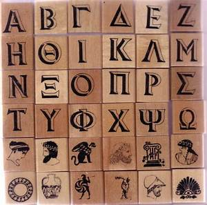 greek rubber stamp alphabet With individual letter rubber stamps