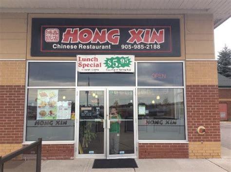 awful just plain bad hong xin restaurant port perry traveller reviews tripadvisor