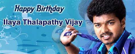 radio mirchi wishes thalapathy vijay   happy birthday