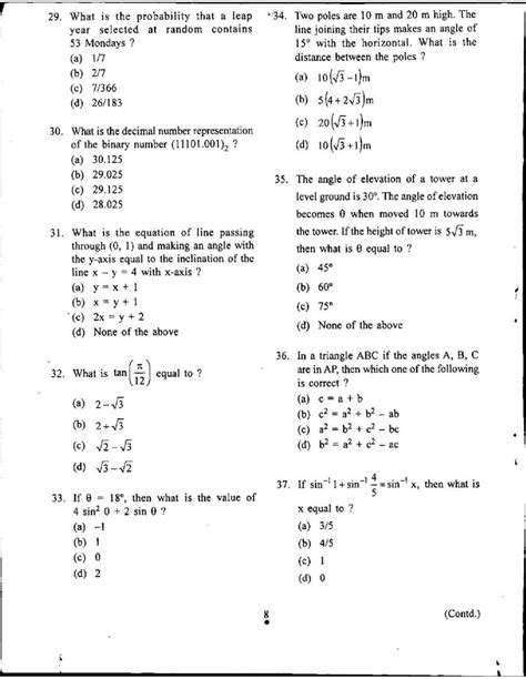 Question Paper for NDA Exam - 2018-2019 StudyChaCha