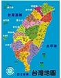 台灣全島地圖 - 台灣旅遊資訊 Taiwan Travel Information