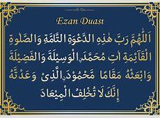 Ezan Duası Tablo Arapça yazılı resim