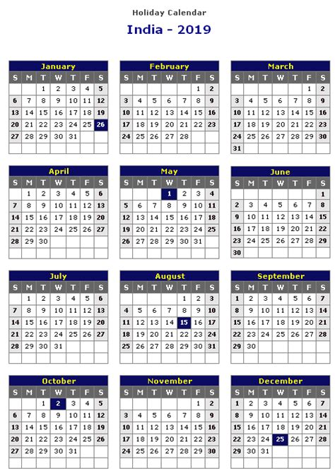 printable yearly calendar template indian holidays