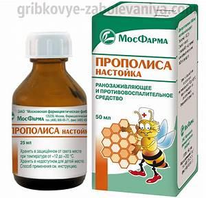 Озонотерапия против грибка ногтей