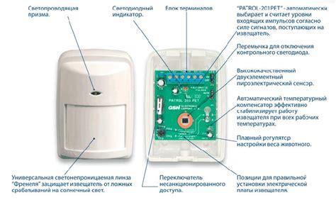 Выбор датчика движения. аппаратная платформа arduino . форум