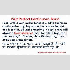 Past Perfect Continuous Tense In Hindi @ Mahalakshmi Public School Youtube