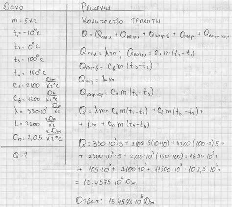 Энергия испарения Справочник химика 21