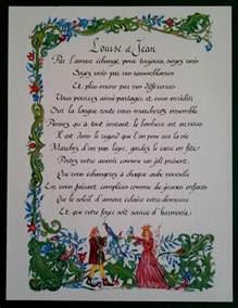 poeme de mariage cadeau unique poème sur le mariage personnalisé avec les prénoms calligraphiés
