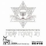 Hanukkah Hebrew Jewish Coloring Star Prayer Printable Menorah David Blessing Printables Hanukiah Festival Prayers Decoration Lights Healing Hannukah Crafts Drawing sketch template