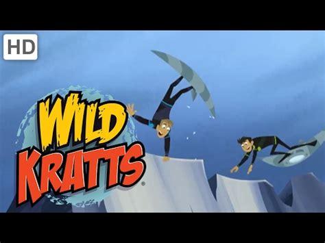 wild kratts shark pbs kids vidoemo emotional
