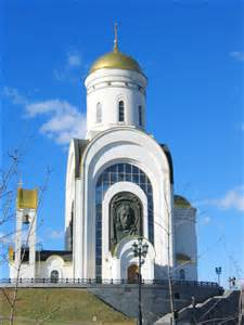 Moscow Russia Attractions
