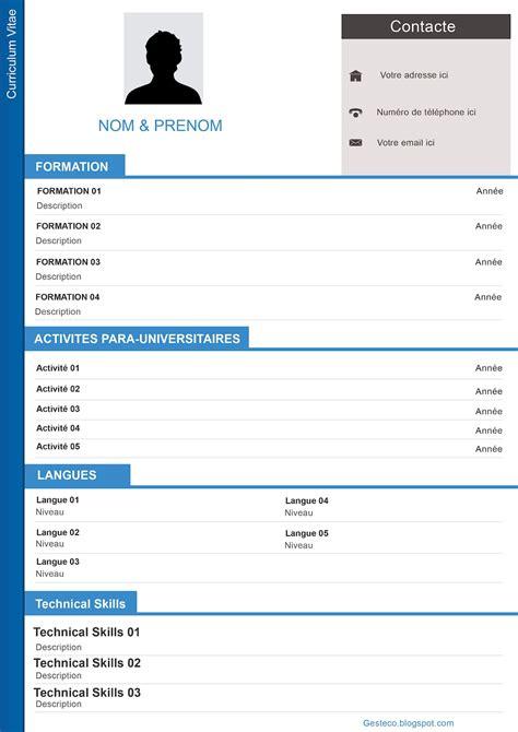 Exemple De Cv à Télécharger Gratuitement by Resume Format Telecharger Formulaire De Cv Gratuit