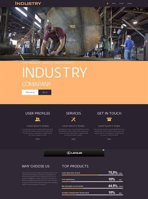 industrial website templates  premium