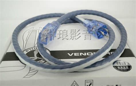 美国蛇王 Shunyata Research Venom-hc Power Cable 电源线 20a_电源线_琳琅