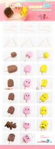 diy glaces kawaii fimo clay ideas polym 232 res sucettes et cr 232 me