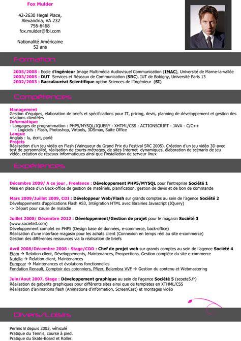 Modele Bon Cv by Modele D Un Bon Cv Cv Anonyme Conseils Et Astuces Pour Un