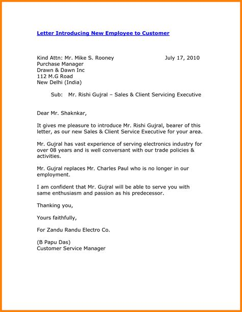introduction email sample   employee
