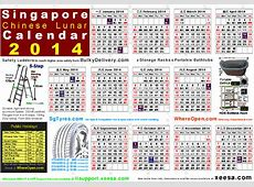 chinese lunar calendar 2018 wedding calendar printable free