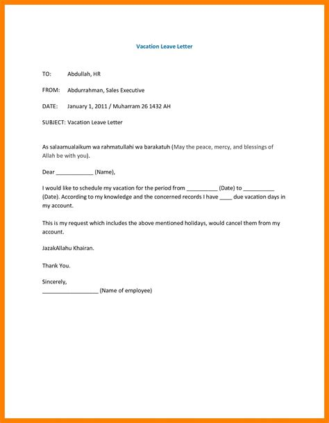 letter format  leave request   employee leave